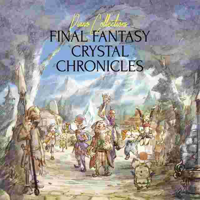 cattura di schermo del gioco PIANO COLLECTIONS FINAL FANTASY CRYSTAL CHRONICLES