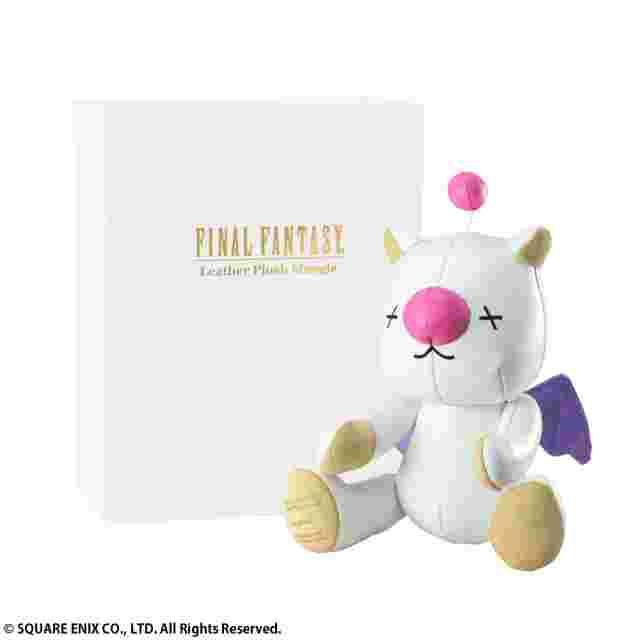 Screenshot for the game FINAL FANTASY® LEATHER PLUSH MOOGLE [PLUSH]