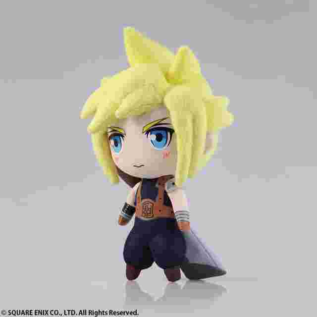 Screenshot des Spiels FINAL FANTASY MINI PLUSH FINAL FANTASY VII CLOUD