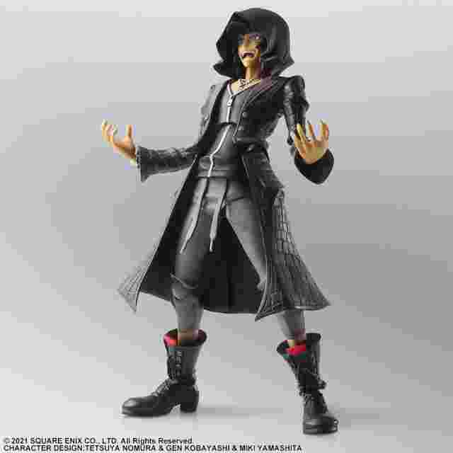 Screenshot for the game NEO: The World Ends with You BRING ARTS™ Action Figure - MINAMIMOTO [ACTION FIGURE]