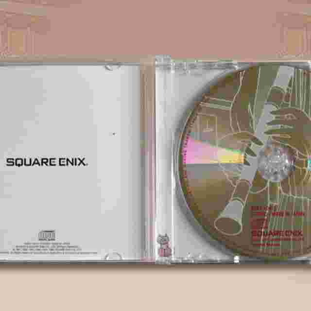 Screenshot for the game Cure SQ [Music Disc]