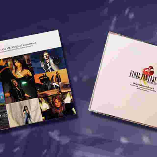Screenshot for the game FINAL FANTASY VIII Original Soundtrack [Music Disc]