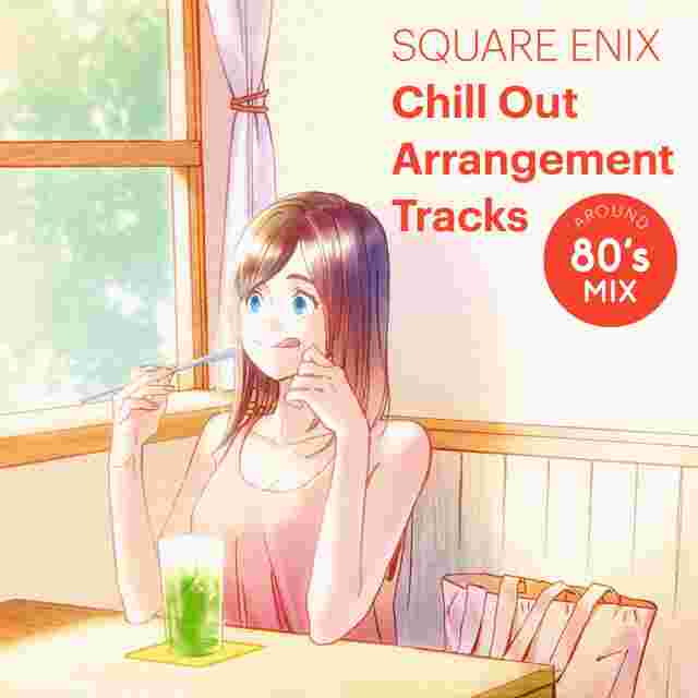 Screenshot for the game SQUARE ENIX Chill Out Arrangement Tracks – AROUND 80's MIX [CD]