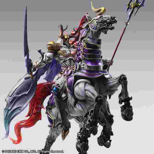 Screenshot for the game FINAL FANTASY® CREATURES BRING ARTS ODIN [ACTION FIGURE]