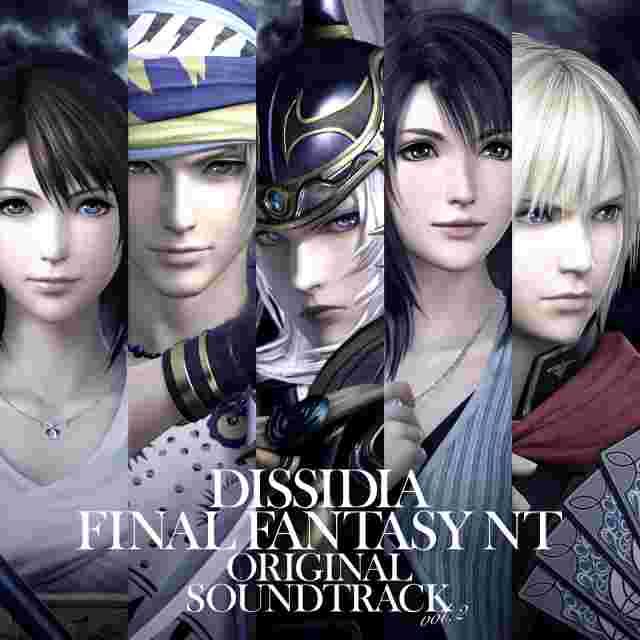 Screenshot for the game DISSIDIA FINAL FANTASY NT Original Soundtrack Vol.2 [CD]