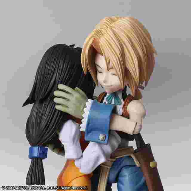 Screenshot for the game FINAL FANTASY IX BRING ARTS - ZIDANE TRIBAL & GARNET TIL ALEXANDROS 17TH SET