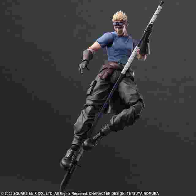 Screenshot for the game FINAL FANTASY® VII ADVENT CHILDREN PLAY ARTS -KAI- CID HIGHWIND & CAIT SITH [ACTION FIGURE]