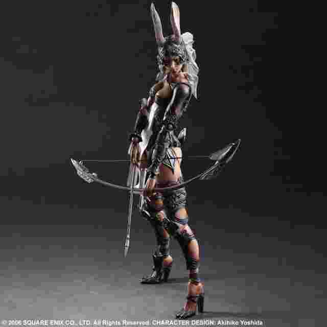 Screenshot for the game FINAL FANTASY XII PLAY ARTS KAI [Fran]
