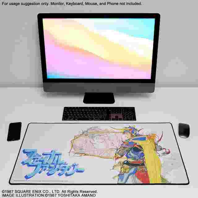 Screenshot for the game FINAL FANTASY Gaming Mouse Pad