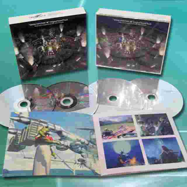 Screenshot des Spiels FINAL FANTASY VII Original Soundtrack [Music Disc]