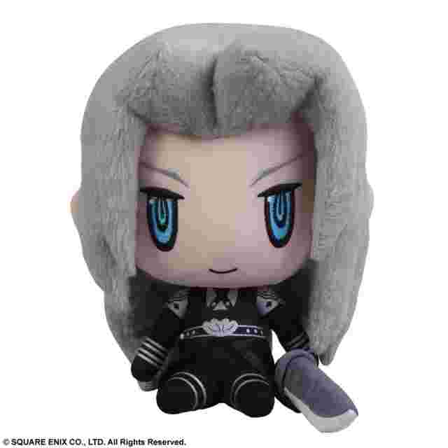 Screenshot for the game FINAL FANTASY® PLUSH SEPHIROTH [PLUSH]