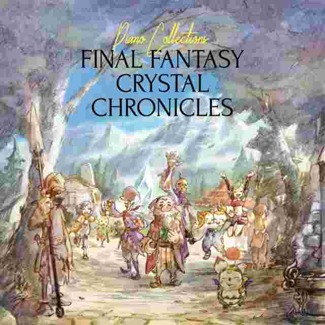 Screenshot for the game Piano Collections FINAL FANTASY CRYSTAL CHRONICLES [CD]