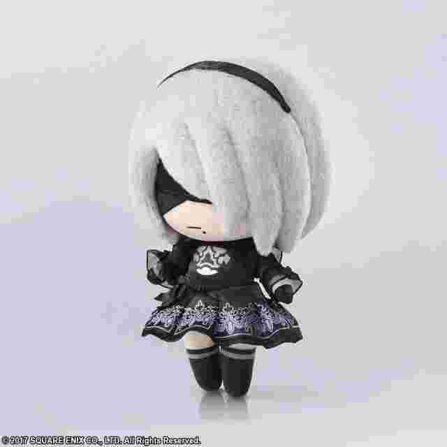 Screenshot for the game Nier:Automata mini Plush - 2B