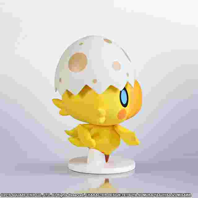 Screenshot for the game WORLD OF FINAL FANTASY STATIC ARTS MINI CHOCOCHICK [FIGURINE]