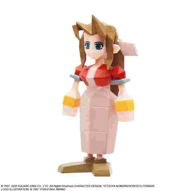 Capture d'écran du jeu FINAL FANTASY VII POLYGON FIGURE - SET OF 8 BOX VERSION
