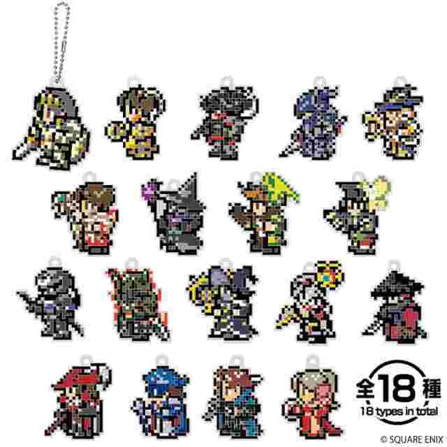 Screenshot des Spiels FINAL FANTASY XIV PIXEL ART KEYCHAIN (DISPLAY)
