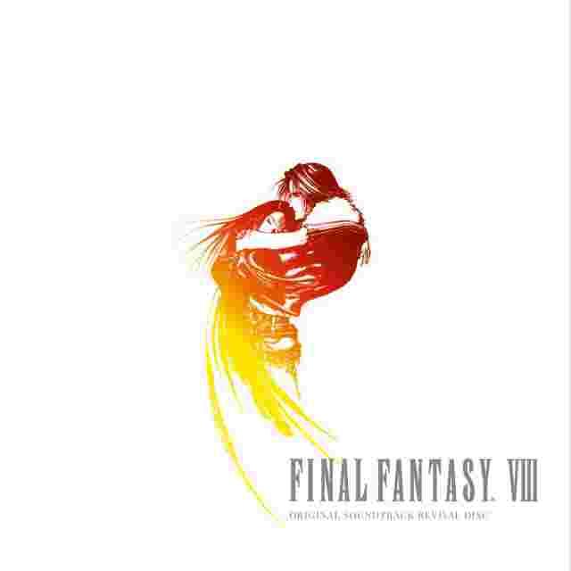 Screenshot for the game FINAL FANTASY® VIII Original Soundtrack Revival Disc [BLU-RAY]