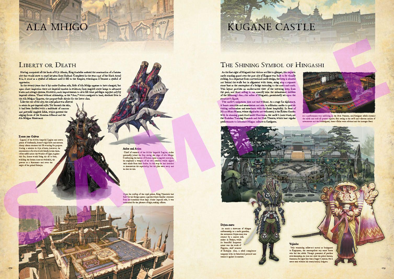 Encyclopaedia Eorzea The World of FINAL FANTASY XIV Book written in English