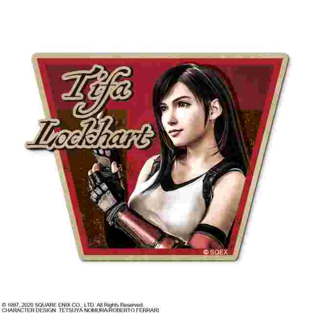 Screenshot for the game FINAL FANTASY VII REMAKE CHARACTER STICKER - TIFA LOCKHART