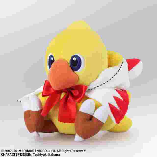 Screenshot des Spiels Chocobo's Mystery Dungeon EVERY BUDDY! PLUSH - CHOCOBO WHITE MAGE