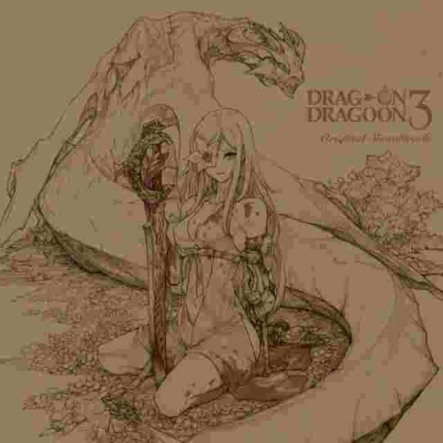 Screenshot for the game DRAKENGARD 3 ORIGINAL SOUNDTRACK [CD]
