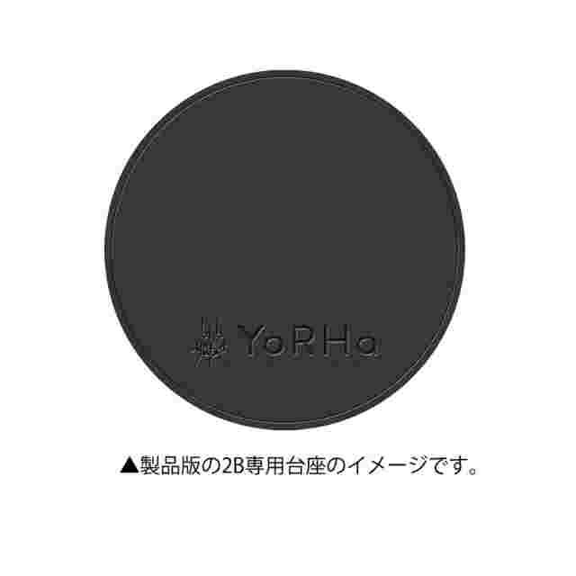 Screenshot for the game NIER: AUTOMATA™ FLARE FIGURE 2B (YoRHa No. 2 Type B) [STANDARD EDITION] [FIGURINE]