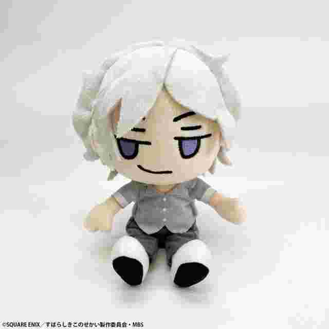 Screenshot for the game THE WORLD ENDS WITH YOU THE ANIMATION PLUSH - JOSHUA