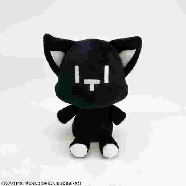 Screenshot for the game THE WORLD ENDS WITH YOU THE ANIMATION PLUSH - MR. MEW