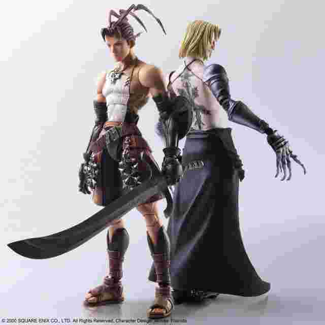 Screenshot for the game VAGRANT STORY BRING ARTS ASHLEY RIOT & SYDNEY LOSSTAROT