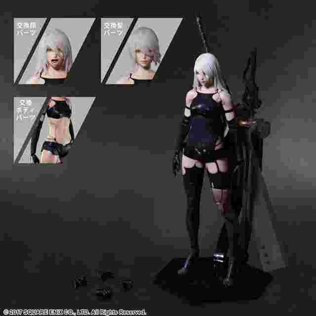 Screenshot for the game NieR:Automata® PLAY ARTS KAI™ Action Figure - A2 (YoRHa Type A No. 2) DELUXE Ver. [Action Figure]