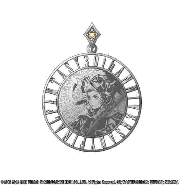 Screenshot for the game DISSIDIA™ FINAL FANTASY® Silver Coin Pendant - ONION KNIGHT [JEWELRY]