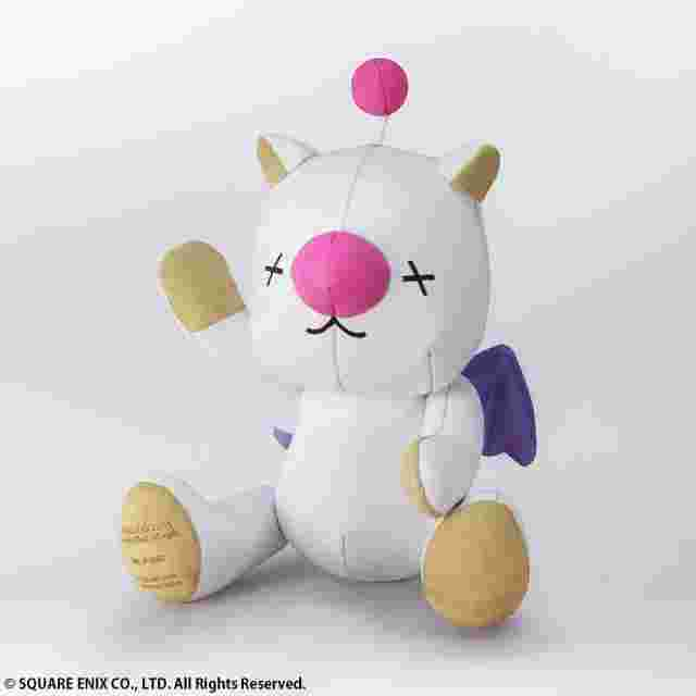 Screenshot for the game Peluche en cuir ÉDITION LIMITÉE FINAL FANTASY – Mog