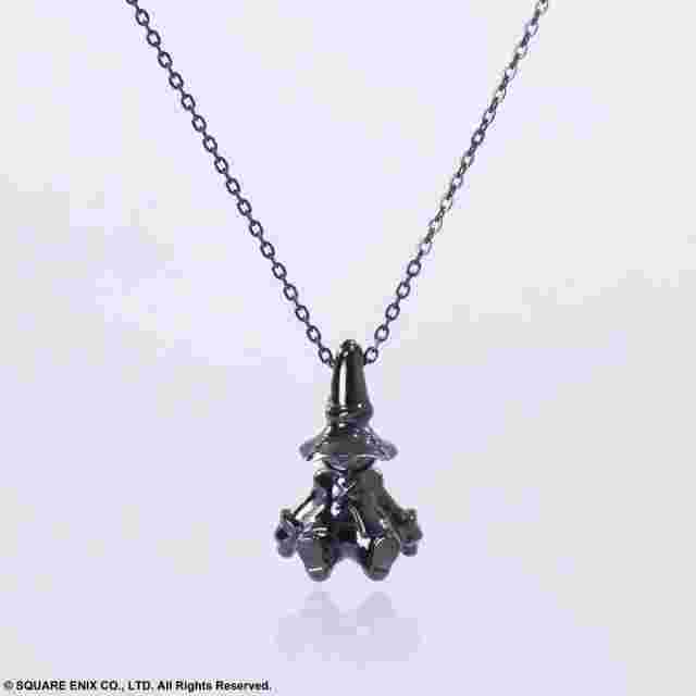 Screenshot for the game FINAL FANTASY IX BLACK SILVER NECKLACE -VIVI ORNITIER- [Jewelry]