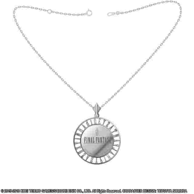 Screenshot for the game DISSIDIA™ FINAL FANTASY® Silver Coin Pendant - WARRIOR OF LIGHT [JEWELRY]