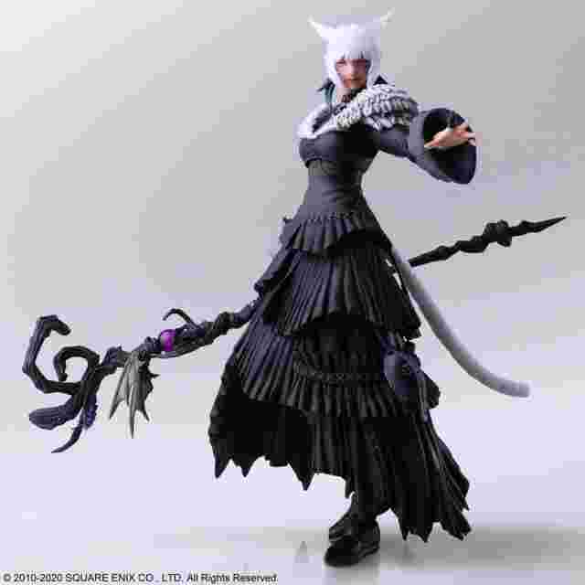 Screenshot for the game FINAL FANTASY XIV BRING ARTS Y'SHTOLA