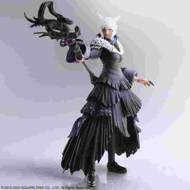 Screenshot for the game FINAL FANTASY XIV BRING ARTS Y'shtola [ACTION FIGURE]