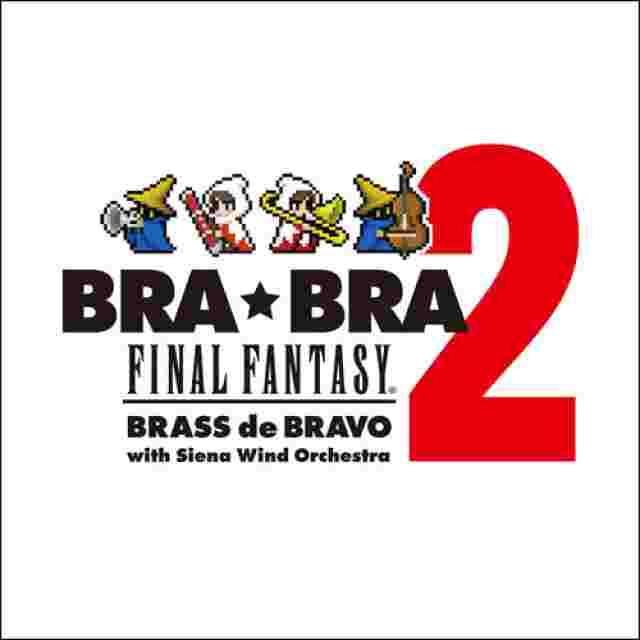 Captura de pantalla del juego BRA★BRA FINAL FANTASY BRASS DE BRAVO 2