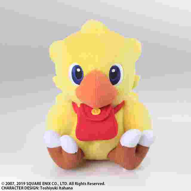 Screenshot for the game Chocobo's Mystery Dungeon EVERY BUDDY! PLUSH - CHOCOBO CHOCOBO FREELANCER