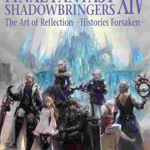 Screenshot for the game FINAL FANTASY XIV: SHADOWBRINGERS THE ART OF REFLECTION -HISTORIES FORSAKEN-