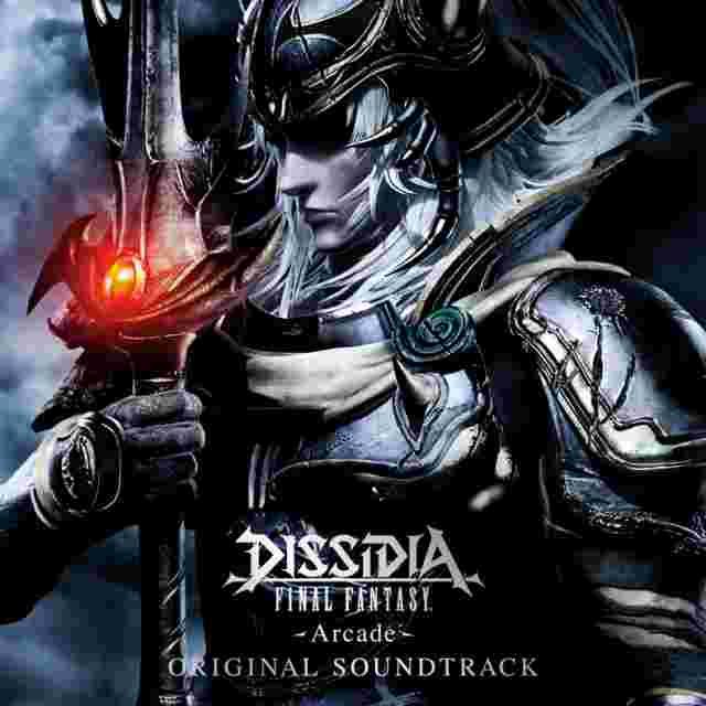 Screenshot for the game DISSIDIA FINAL FANTASY -Arcade- ORIGINAL SOUNDTRACK [CD]