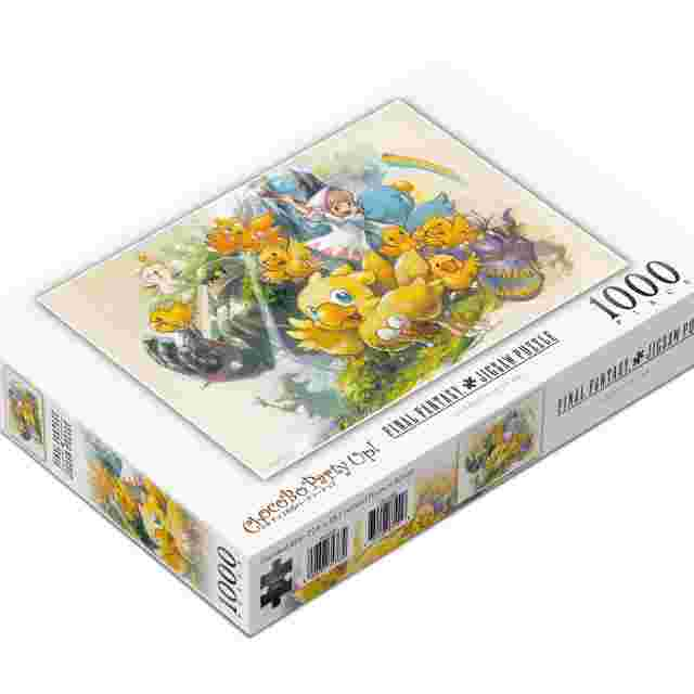 Screenshot for the game FINAL FANTASY Jigsaw Puzzle – CHOCOBO PARTY UP! 1000 PIECE
