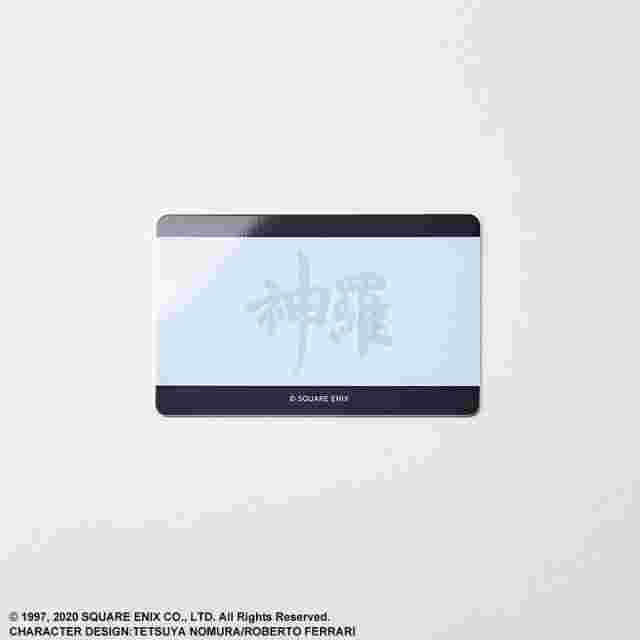 Screenshot for the game FINAL FANTASY VII REMAKE™ ID Case – SHINRA