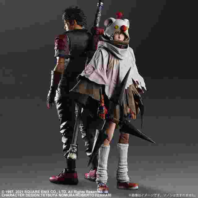 Screenshot for the game FINAL FANTASY VII REMAKE INTERGRADE PLAY ARTS KAI Action Figure - YUFFIE KISARAGI [ACTION FIGURE]