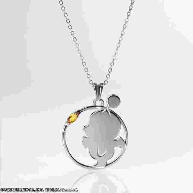 Screenshot for the game FINAL FANTASY® SERIES SILVER PENDANT - Moogle [Jewelry]