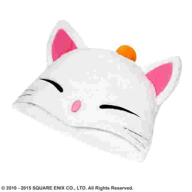 Screenshot des Spiels FINAL FANTASY XIV [HOODED BLANKET MOOGLE]