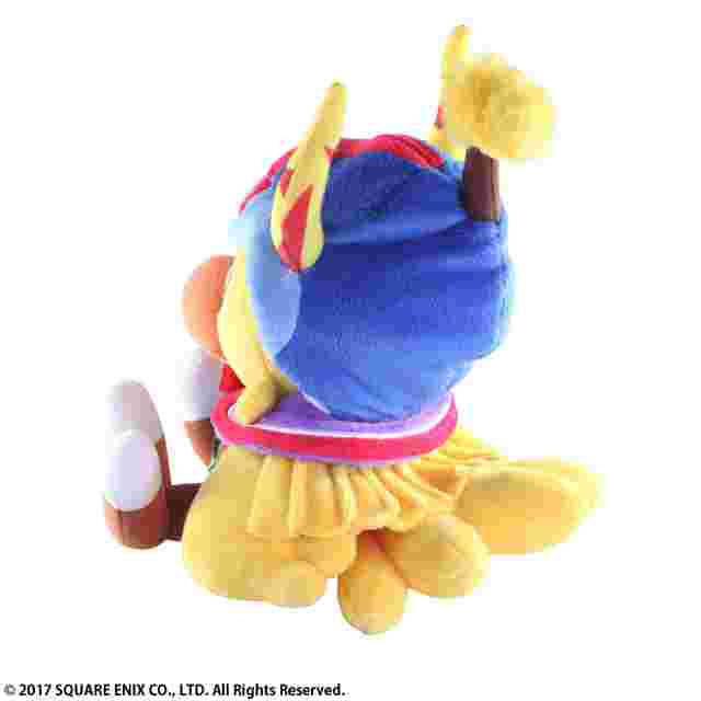Capture d'écran du jeu FINAL FANTASY 30TH ANNIVERSARY PLUSH CHOCOBO