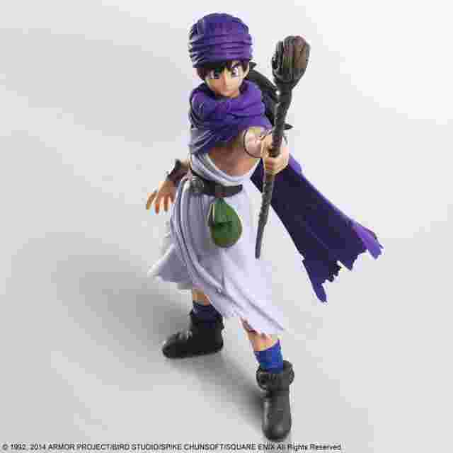 cattura di schermo del gioco DRAGON QUEST V HAND OF THE HEAVENLY BRIDE BRING ARTS - HERO