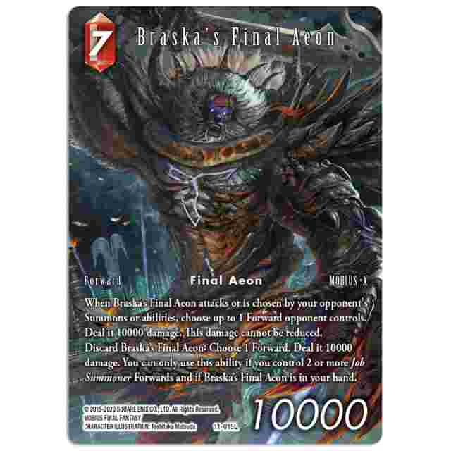 Screenshot for the game FINAL FANTASY TRADING CARD GAME: TIN GIFT SET 2 [FFTCG]