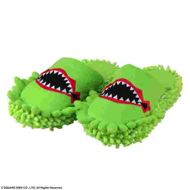 Screenshot des Spiels FINAL FANTASY MOP SLIPPERS - MALBORO