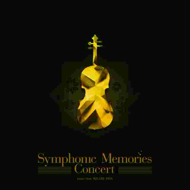 Screenshot for the game Symphonic Memories Concert - music from SQUARE ENIX [CD]